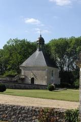 Château de Champchevrier - Français:   Chapelle du Château de Champchevrier.