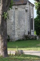 Eglise Notre-Dame-de-Fougeray - Cormery - Eglise Notre-Dame de Fougeray L'abside vue du Sud-Est
