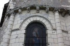 Eglise Notre-Dame-de-Fougeray - Cormery - Eglise Notre-Dame de Fougeray l'abside