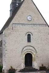 Eglise paroissiale Saint-Etienne - Français:   Épeigné-sur-Dême - Eglise Saint-Étienne Façade Ouest