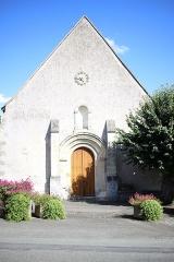 Eglise paroissiale Saint-Pierre -  l'église de Neuillé-le-Lierre