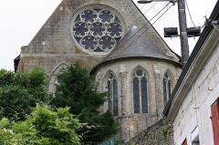 Eglise paroissiale Saint-Christophe - Français:   Saint-Christophe-sur-le-Nais - Eglise Saint-Christophe Le chevet roman (abisde) et gothique