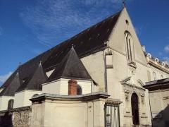 Chapelle des Minimes - English: Église Saint-Grégoire des Minimes de Tours (vue latérale 1)