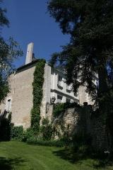 Ancienne abbaye Saint-Sauveur -  Ancien logis abbatial de l'Abbaye Saint Sauveur de Villeloin à Villeloin-Coulangé.