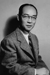 Château de Boisbonnard -  Japanese physicist Hideki Yukawa is seen in November 1949 in Japan.