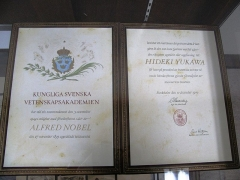 Château de Boisbonnard - English: Copy of the Nobel Prize diploma awarded to Hideki Yukawa.