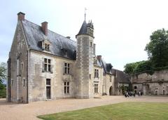 Château de la Possonnière, dit aussi Château de Ronsard - Deutsch: Schloss La Possonnière im Département Loir-et-Cher/Frankreich - Vorderfront.