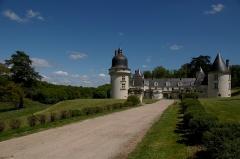 Château du Gué-Péan -  Le Gué Péan à Monthou-sur-Cher.