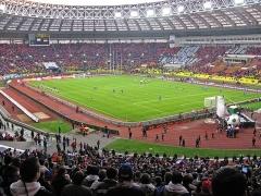 Eglise Saint-Lubin - English: Luzhniki Stadium, Moscow, inside view from B11 sector