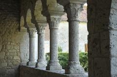 Eglise Saint-Germain - Deutsch: Kirche Saint-Germain in Boësses im Département Loiret (Région Centre/Frankreich), Vorhalle