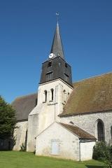 Eglise Saint-Germain - Deutsch: Kirche Saint-Germain in Boësses im Département Loiret (Région Centre/Frankreich)