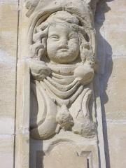 Ancien évêché, puis bibliothèque municipale, actuellement annexe de la médiathèque - Hôtel Dupanloup, ancien palais épiscopal, à Orléans (Loiret, France), façade sud depuis le jardin