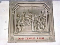 Eglise - English: Serquigny (Eure, Fr) église Notre-Dame, chemin de croix, station 01