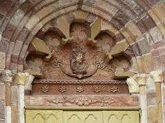 Eglise de la Décollation de Saint-Jean-Baptiste -  Le tympan du portail sud, église Saint-Jean Baptiste, Allassac, Corrèze, France.