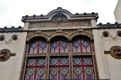 Théâtre municipal L'Eden - Français:   La façade du théâtre des 7 collines de Tulle (Corrèze, France)