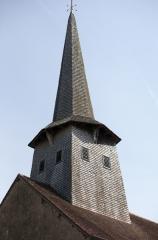 Eglise de la Nativité de la Vierge - English:  Nouziers, , France;; ref PM_092803_F_Nouziers;; Photographer: Paul M.R. Maeyaert; www.pmrmaeyaert.eu; © Paul M.R. Maeyaert; pmrmaeyaert@gmail.com; Cultural heritage; Europeana; Europe/France/Nouziers;