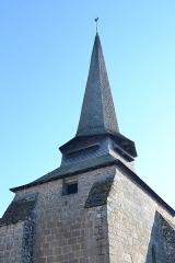 Eglise de la Nativité de la Très Sainte-Vierge - Français:   Église de la Nativité-de-la-Très-Sainte-Vierge de Bersac-sur-Rivalier (Haute-Vienne, France).