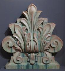 Musée national Adrien Dubouché et Ecole des Arts Décoratifs -