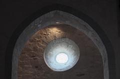 Eglise Saint-Martin - Deutsch: Katholische Kirche Saint-Martin in Linards im Département Haute-Vienne (Nouvelle-Aquitaine/Frankreich), Rundfenster