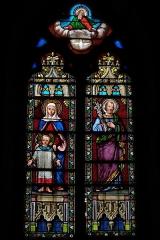 Eglise Saint-Germain - Deutsch: Bleiglasfenster in der Kirche Saint-Germain in Saint-Germain-les-Belles im Département Haute-Vienne in der Region Centre (Frankreich): Darstellung: Hl. Familie