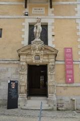 Cloître Sainte-Marie -  Archaeological Museum of Rouen (Musée départemental des Antiquités), Rouen, France