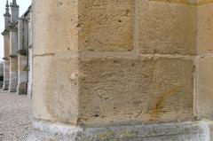 Eglise Saint-Martin -  Graffiti de l'église St Martin de Tours de Vatteville la Rue 2