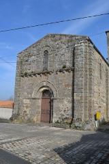 Eglise Saint-Martin - Français:   Portail Ouest de l\'Eglise Saint Martin de Glenay (79)