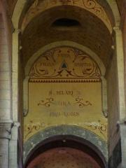 Eglise Saint-Hilaire - Français:   Partie séparant le chœur de la nef, église Saint-Hilaire de Gourgé, Deux-Sèvres, France