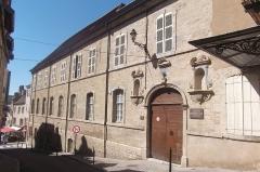 Couvent des Ursulines - Français:   Le musée Georges-Garret de Vesoul (Haute-Saône, Franche-Comté)
