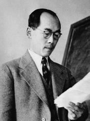 Maison -  Japanese physicist Hideki Yukawa is seen in November 1949 in Japan.