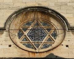 Eglise Saint-Paul, ancienne église des Cordeliers - Français:   Occulus de la façade ouest