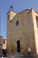 Eglise Sainte-Marie -  West facade and bell tower of the church Notre-Dame et Saint-André de Congénies, (18th century)