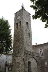 Ancienne église - English: Church of Saint-Jean-du-Gard (Gard, France).