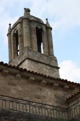 Ancien prieuré Saint-Michel de Grandmont - Deutsch: Glockenturm der Kirche des Priorats Saint-Michel de Grandmont