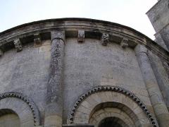 Eglise Saint-Vivien - Français:   église Saint-Vivien de Cherves-Richemont