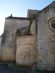 Eglise Saint-Hippolyte - Français:   église de Moulidars, Charente, France
