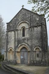 Eglise Saint-Martial - Deutsch:   Katholische Pfarrkirche Saint-Martial in Mouton im Département Charente (Nouvelle-Aquitaine/Frankreich), Westfassade