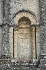 Eglise Saint-Martial - Deutsch:   Katholische Pfarrkirche Saint-Martial in Mouton im Département Charente (Nouvelle-Aquitaine/Frankreich), Blendportal mit Tympanon
