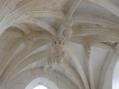Eglise Saint-Cybard - Français:   Chapelle Renaissance, église de Pranzac, Charente, France