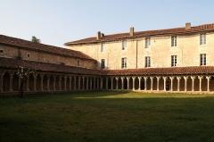Couvent des Carmes -  Cloitre des Carmes à La Rochefoucauld