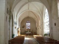 Eglise Saint-Pierre - Français:   Intérieur de l\'église de Romegoux