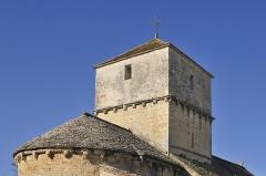 Eglise Saint-Martin - Français:   Tour et chevet de l\'église Saint-Martin de Brux (Vienne)