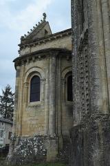 Eglise Saint-Jean-Baptiste - Deutsch: Katholische Kirche Saint-Jean-Baptiste in Jazeneuil im Département Vienne (Nouvelle-Aquitaine/Frankreich), Apsis