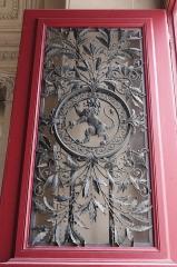 Hôtel de ville - Français:   Vantail droit de la porte principale de l\'hôtel de ville de Poitiers