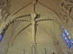 Château de Ternay -  Voute de la chapelle du château de Ternay