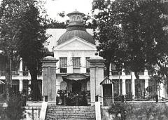 Hôtel de la Préfecture -  Palais du gouverneur — Saint-Denis, Réunion