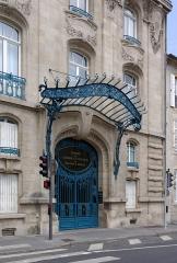 Immeuble de la Chambre de Commerce et d'Industrie de Meurthe-et-Moselle - Deutsch: Frankreich, Nancy, Chambre de commerce et d'industrie de Meurthe-et-Moselle, Portal