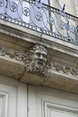 Hôtel de Ludres ou Hôtel des Custines - Français:   L\'Hôtel de Ludres à Nancy.