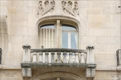 Immeuble France-Lanord -  Immeuble de l'entrepreneur France-Lanord, 1902-1904 Détail d'un balcon et du décor Architecte Emile André (1871-1933)  Nancy