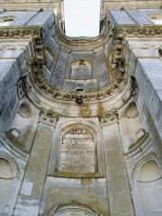 Ancienne abbaye de Jovilliers - Français:   Stainville - Abbaye des Prémontrés de Jovilliers - Détail de la façade
